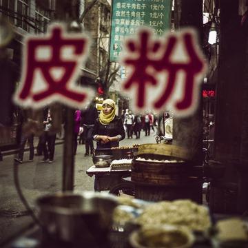 GUI_China_05