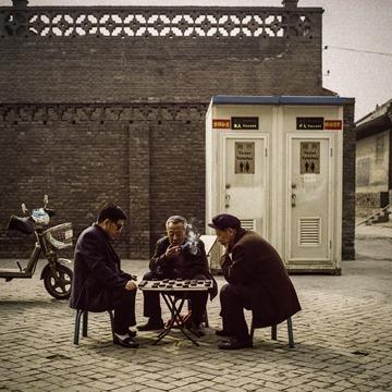 GUI_China_06
